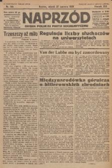 Naprzód : organ Polskiej Partji Socjalistycznej. 1933, nr144 (po konfiskacie nakład drugi)
