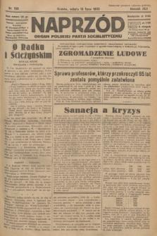 Naprzód : organ Polskiej Partji Socjalistycznej. 1933, nr159