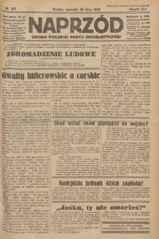 Naprzód : organ Polskiej Partji Socjalistycznej. 1933, nr163