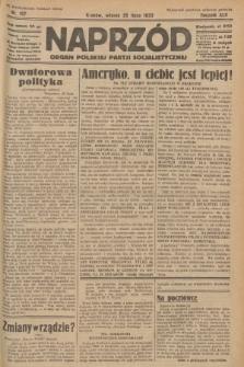 Naprzód : organ Polskiej Partji Socjalistycznej. 1933, nr167 (po konfiskacie nakład drugi)