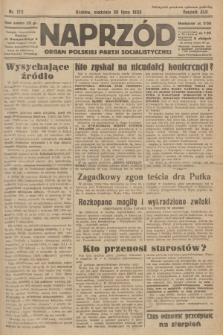 Naprzód : organ Polskiej Partji Socjalistycznej. 1933, nr172
