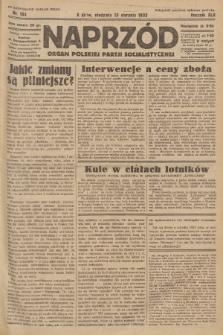 Naprzód : organ Polskiej Partji Socjalistycznej. 1933, nr184 (po konfiskacie nakład drugi)