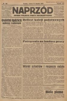 Naprzód : organ Polskiej Partji Socjalistycznej. 1933, nr185