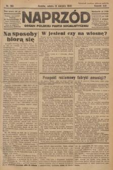 Naprzód : organ Polskiej Partji Socjalistycznej. 1933, nr188