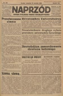 Naprzód : organ Polskiej Partji Socjalistycznej. 1933, nr216