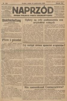 Naprzód : organ Polskiej Partji Socjalistycznej. 1933, nr236
