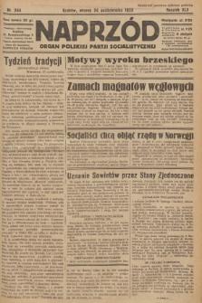 Naprzód : organ Polskiej Partji Socjalistycznej. 1933, nr244