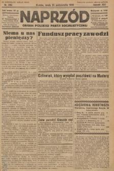 Naprzód : organ Polskiej Partji Socjalistycznej. 1933, nr245 (po konfiskacie nakład drugi)