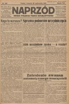 Naprzód : organ Polskiej Partji Socjalistycznej. 1933, nr246