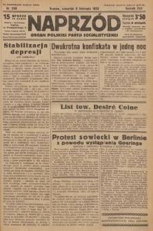Naprzód : organ Polskiej Partji Socjalistycznej. 1933, nr258 (po konfiskacie nakład drugi)