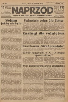 Naprzód : organ Polskiej Partji Socjalistycznej. 1933, nr262