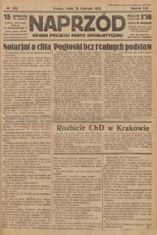 Naprzód : organ Polskiej Partji Socjalistycznej. 1933, nr263 [nakład skonfiskowany]