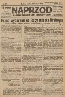 Naprzód : organ Polskiej Partji Socjalistycznej. 1933, nr267