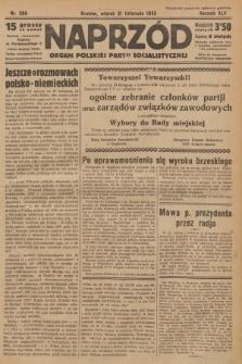 Naprzód : organ Polskiej Partji Socjalistycznej. 1933, nr268 [nakład skonfiskowany]