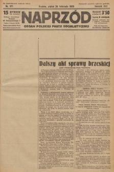 Naprzód : organ Polskiej Partji Socjalistycznej. 1933, nr271 (po konfiskacie nakład drugi)