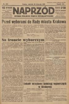 Naprzód : organ Polskiej Partji Socjalistycznej. 1933, nr273