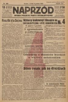Naprzód : organ Polskiej Partji Socjalistycznej. 1933, nr283