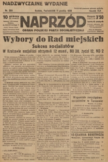Naprzód : organ Polskiej Partji Socjalistycznej. 1933, nr285 (nadzwyczajne wydanie)