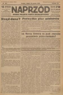 Naprzód : organ Polskiej Partji Socjalistycznej. 1933, nr290 (po konfiskacie nakład drugi)