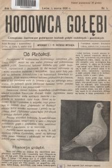 Hodowca Gołębi : czasopismo ilustrowane poświęcone hodowli gołębi ozdobnych i pocztowych. 1926, nr1