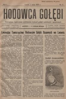 Hodowca Gołębi : czasopismo ilustrowane poświęcone hodowli gołębi ozdobnych i pocztowych. 1926, nr5