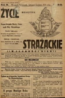 Życie Strażackie : organ Związku Straży Pożarnych Województwa Kieleckiego : miesięcznik. 1930, nr 9-12