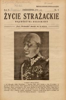 Życie Strażackie Województwa Kieleckiego : miesięcznik. 1936, nr 9