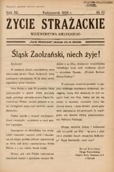Życie Strażackie Województwa Kieleckiego. 1938, nr 10
