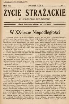 Życie Strażackie Województwa Kieleckiego. 1938, nr 11