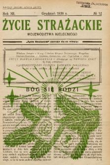 Życie Strażackie Województwa Kieleckiego. 1937, nr 12