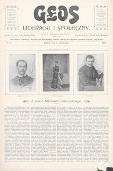 Głos Literacki i Społeczny. 1900, nr14