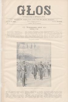 Głos Literacki i Społeczny. 1901, nr17