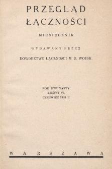 Przegląd Łączności : miesięcznik wydawany przez Dowództwo Łączności M. S. Wojsk. 1938, z.6