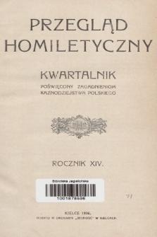 Przegląd Homiletyczny : kwartalnik poświęcony zagadnieniom kaznodziejstwa polskiego. 1936, Spis rzeczy
