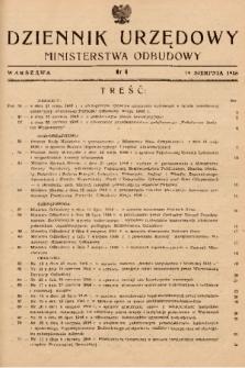 Dziennik Urzędowy Ministerstwa Odbudowy. 1946, nr 4