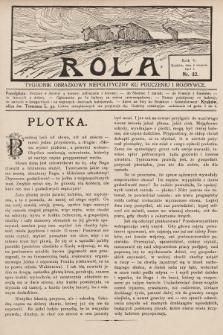 Rola : tygodnik obrazkowy niepolityczny ku pouczeniu i rozrywce. 1911, nr32