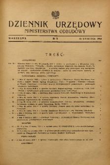 Dziennik Urzędowy Ministerstwa Odbudowy. 1948, nr 5
