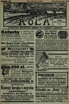 Rola : ilustrowany bezpartyjny tygodnik ku pouczeniu i rozrywce. 1931, nr47