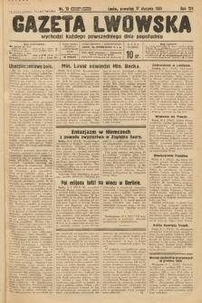 Gazeta Lwowska. 1935, nr13