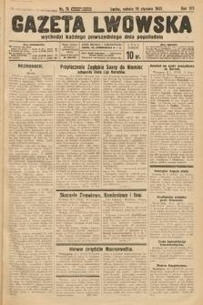 Gazeta Lwowska. 1935, nr15