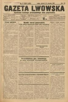 Gazeta Lwowska. 1935, nr17