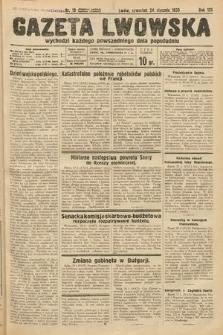 Gazeta Lwowska. 1935, nr19