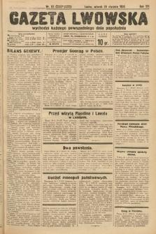 Gazeta Lwowska. 1935, nr23