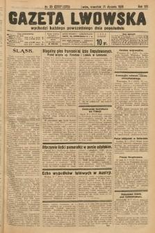 Gazeta Lwowska. 1935, nr25