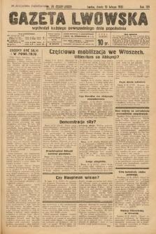 Gazeta Lwowska. 1935, nr35