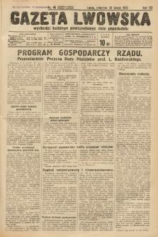 Gazeta Lwowska. 1935, nr48