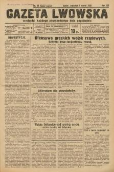 Gazeta Lwowska. 1935, nr54