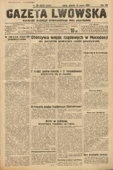 Gazeta Lwowska. 1935, nr58