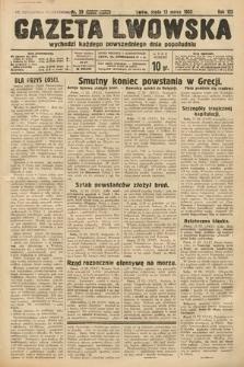 Gazeta Lwowska. 1935, nr59
