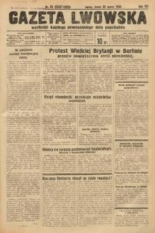 Gazeta Lwowska. 1935, nr65